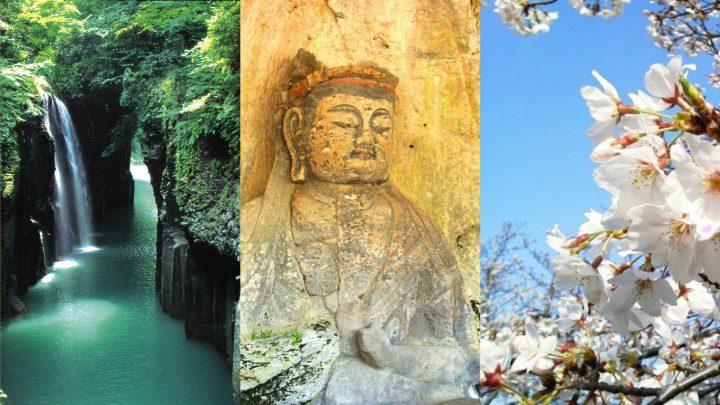 Kyushu Wonders