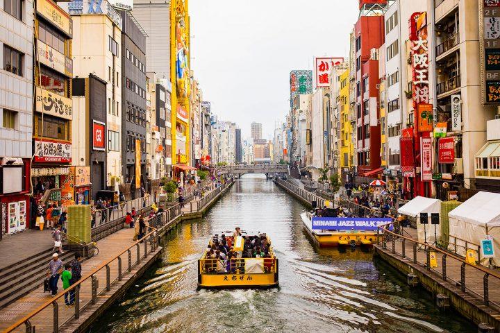 3D2N Osaka Free and Easy