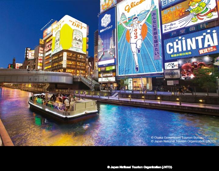 Golden Route – Osaka, Mt. Yoshino, Uji, Chita Peninsula, Mt. Fuji, Lake Kawaguchi & Tokyo