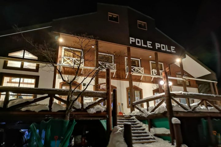 Yamagata Pole Pole Farm Stay & Tour (Land Only)